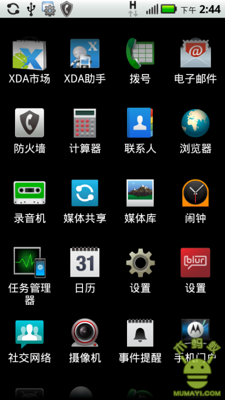 2011-03-15-14-47-41.png
